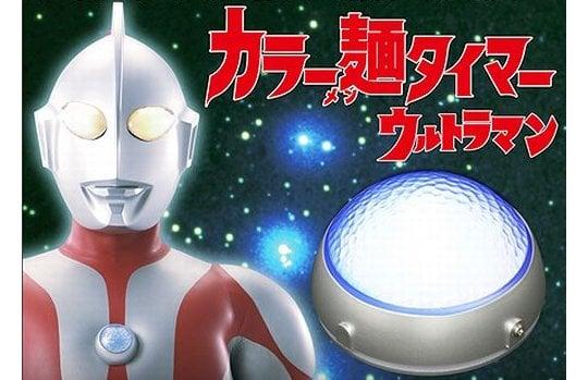Ultraman Kitchen Timer for Instant Noodles