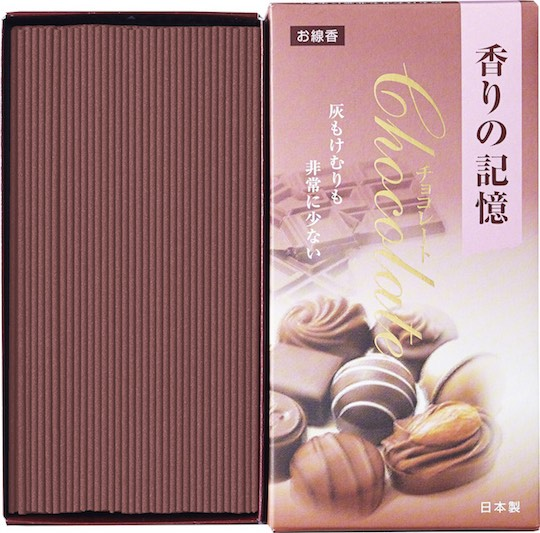 Koukando Chocolate, Coffee, Orange Incense