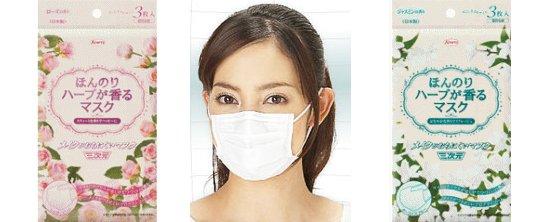 3D Herb Face Mask