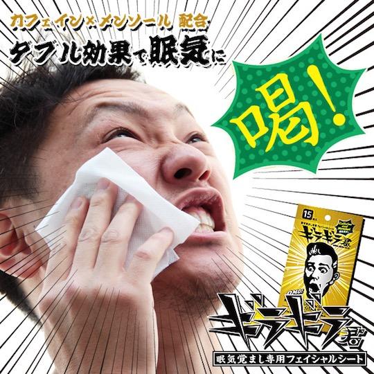 Gira Gira Kun Wake-Up Face Wipes (Pack of 8)