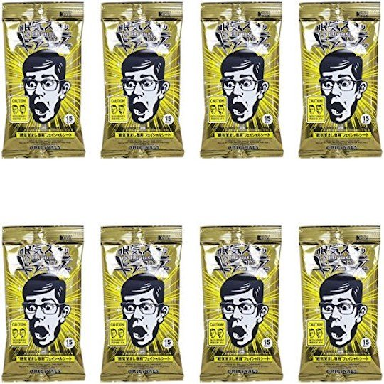 Gira Gira Kun Wake-Up Face Wipes (Pack of 8)