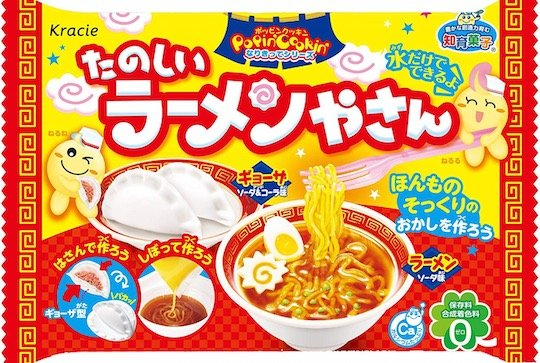 DIY Mini Ramen and Dumplings Candy (10 Pack)