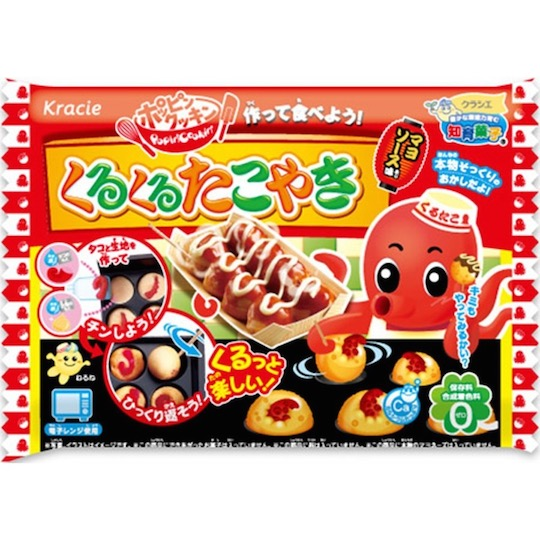 DIY Mini Takoyaki Cooking Kit (10 Pack)