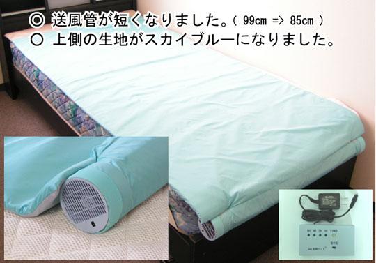Kuchofuku Belüftetes Bett