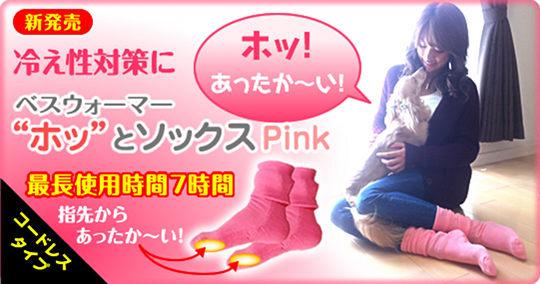 Hot Socks Pink
