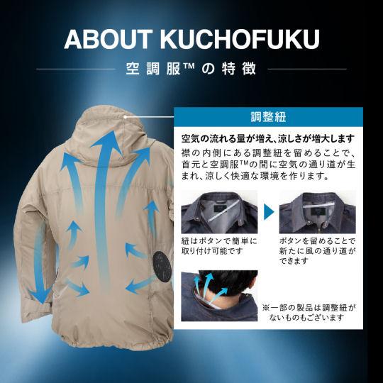 Kuchofuku Fan-Cooled Mountain Parka