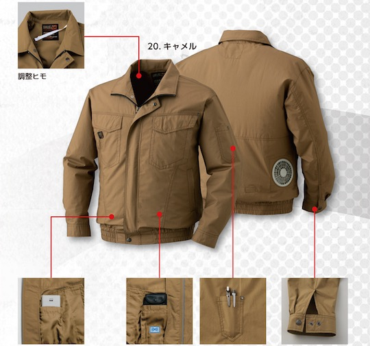 Kuchofuku Air-Conditioned Long-Sleeve Collared Work Shirt
