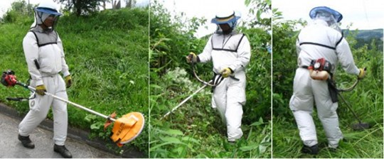 Kuchofuku Air-Conditioned Bee Protection Suit PH-500A