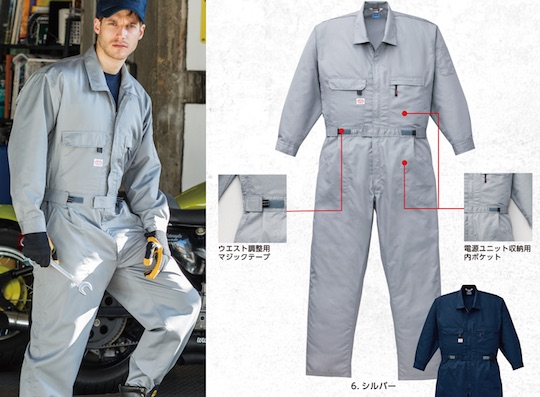 Kuchofuku Air-Conditioned Jumpsuit