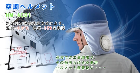 Kuchofuku Air-Conditioned Helmet