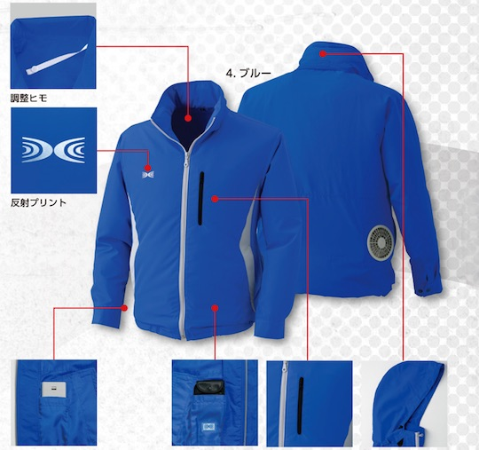 Kuchofuku Air-Conditioned Hooded Outdoor Jacket
