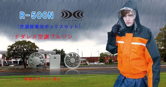 Kuchofuku Nadalles Air-conditioned Rain Jacket