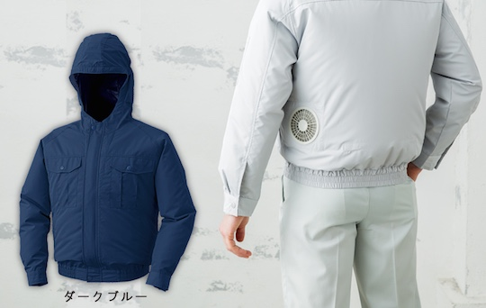 Kuchofuku Outdoor UV-Repellant Cooling Clothes BPF-500N