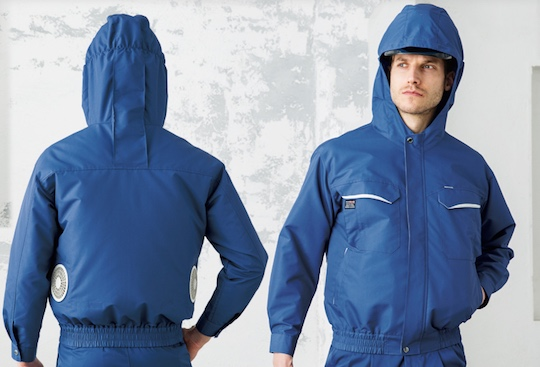 Kuchofuku Air Conditioned Cooling Work Jacket Japan Trend Shop
