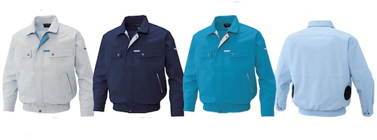 Kuchofuku Air-Conditioned Long-Sleeve Work Jacket