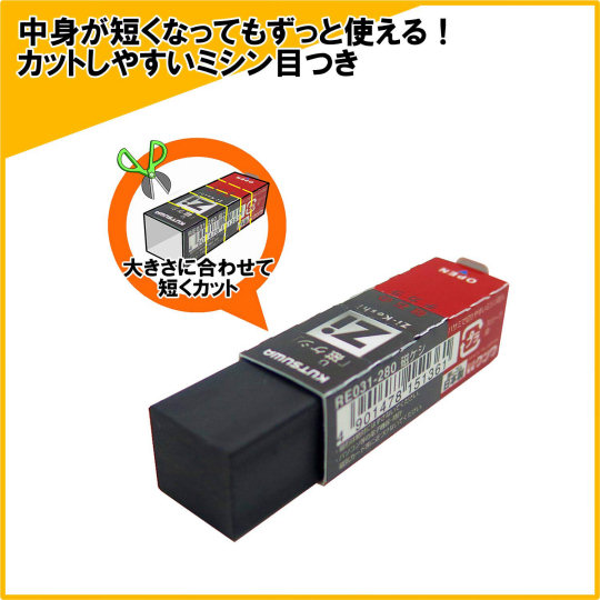 HiLine Zi-Keshi Magnetic Eraser