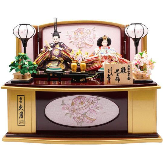 Kyugetsu Dolls' Day Decoration Set