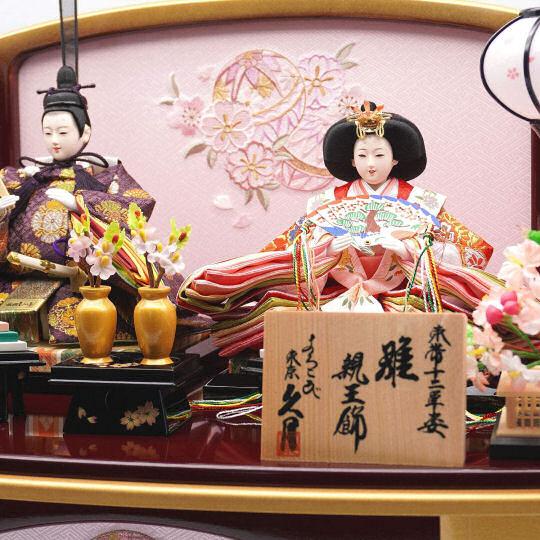 Kyugetsu Dolls Day Decoration Set