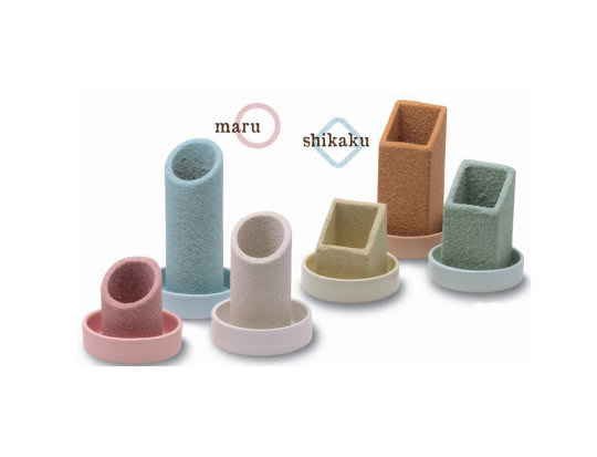 Shigaraki Ceramic Humidifier