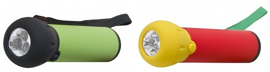 Bun Bun Eco Light Super Capacity