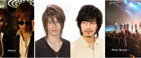 Tokyo Men's Hairstyles