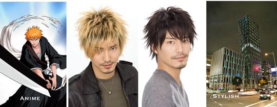 Tokyo Mens Hairstyles