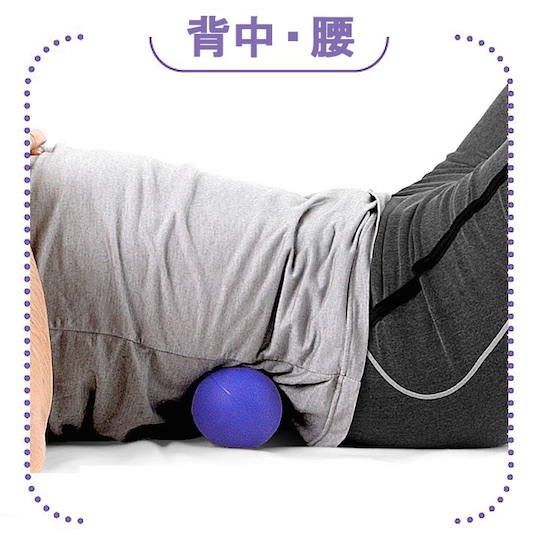 Katao Massage Ball