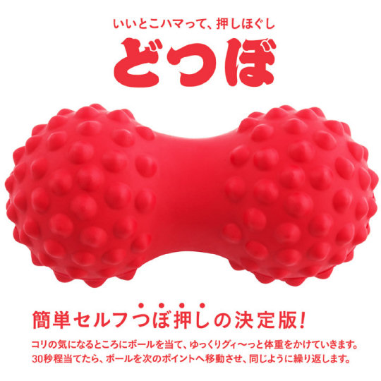 Dotsubo Acupoints Pressure Point Ball Bar