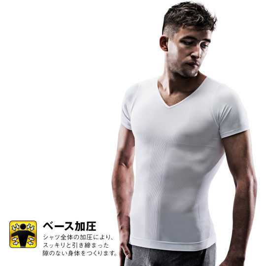La Vie Sugoizo Muscle Training T-shirt