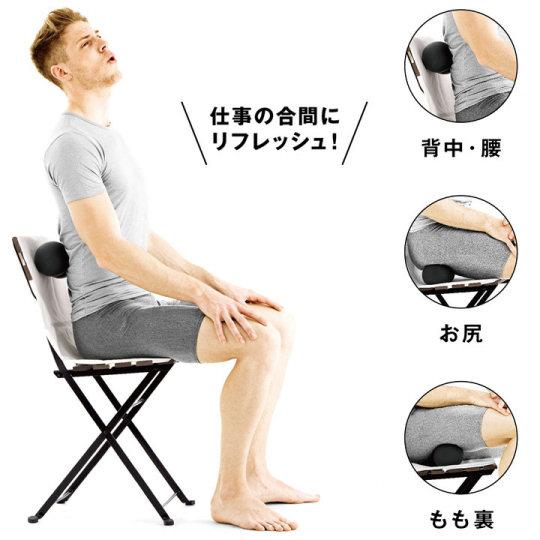 Max Katao Massage Ball