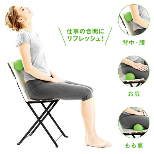 Max Yawako Massage Ball