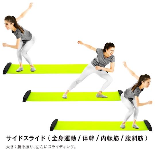 Skating Slide Board for Home Fitness Exercise