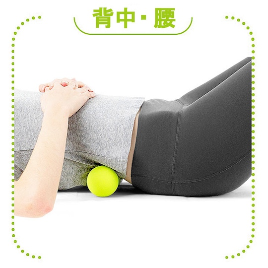 Yawako Massage Ball