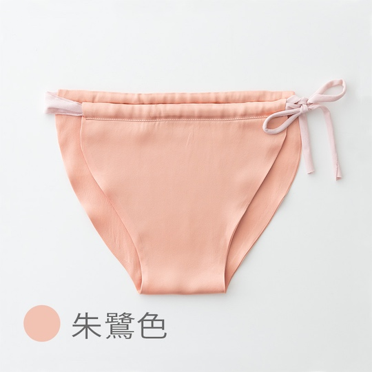 Silk Fundoshi Womens Lingerie