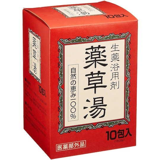 Japanese Medicinal Herb Bath Packs (Pack of 10)