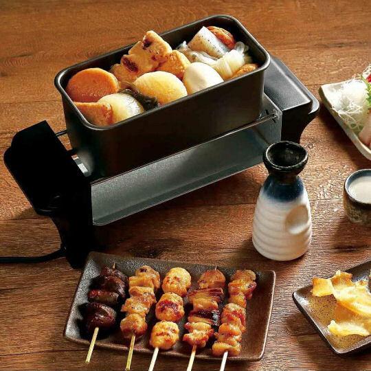 Lithon Senbero Izakaya Cooking Set