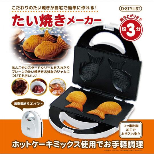 Taiyaki Maker
