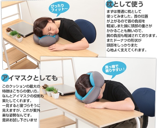 Omni Pillow Neck Cushion