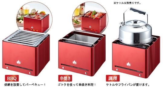 Grill Cube BBQ