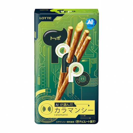 Lotte AI Toppo Calamansi (10 Pack)