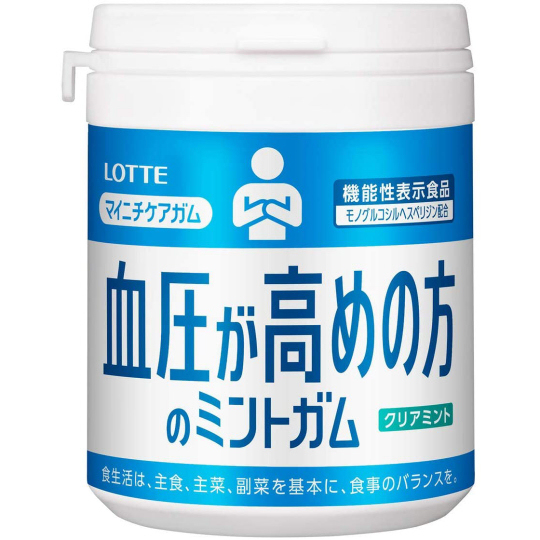 Lotte High Blood Pressure Gum