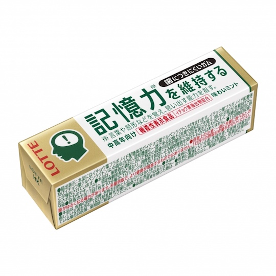 Lotte Memory-Enhancing Chewing Gum (5 Pack)