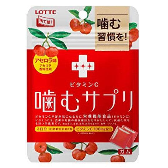 Lotte Vitamin C Gum (Pack of 6)