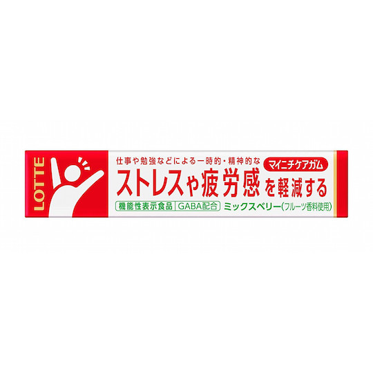 Lotte Anti-Stress Anti-Fatigue Gum Mixed Berry Flavor