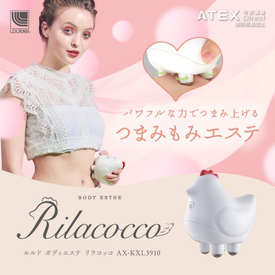 Body Esthe Rilacocco Rooster Massager