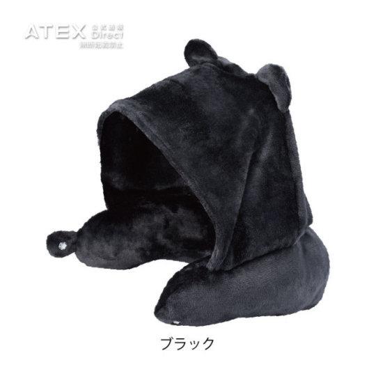 Hugnyan Heated Personal Hood
