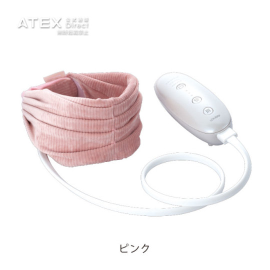 Lift Care Head Warmer-Massager