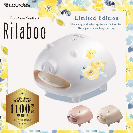 Lourdes Rilaboo Foot Massager
