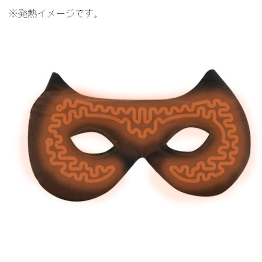 Meme Heated Cat Eye Mask