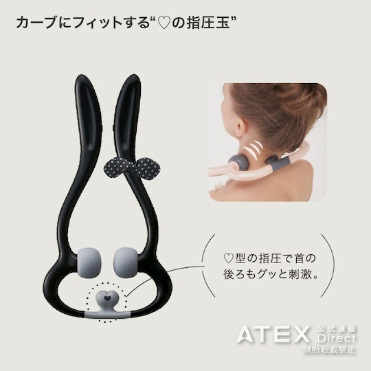 Rirabbit Neck Massager